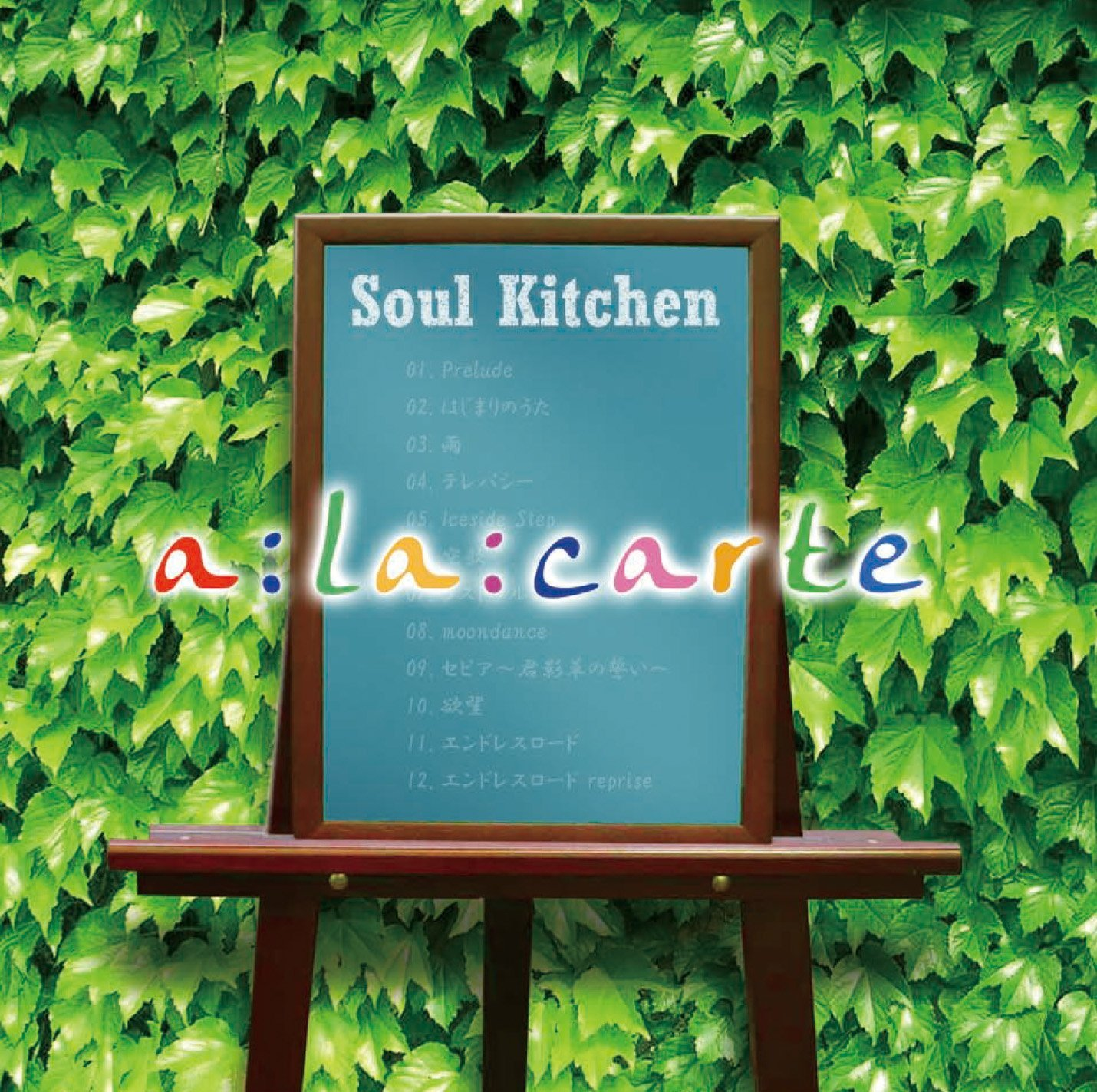 Soul Kitchen 1st Album [ala carte]