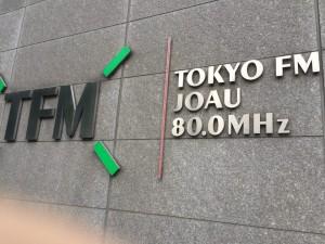 tokyo_fm_2